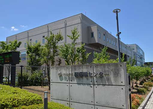 桜環境センター 余熱体験施設