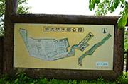 千貫樋水郷公園DL画像見本③